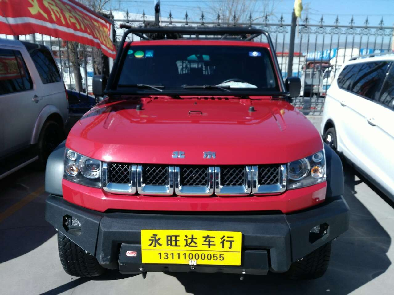 北京汽车北京402016款 北京40L 2.3T 手动四驱尊享版
