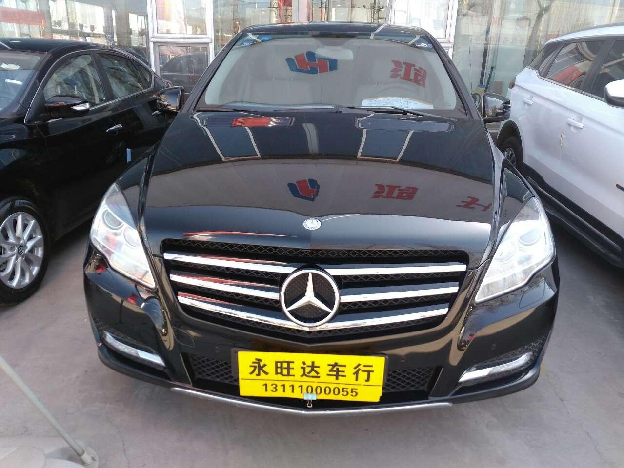 奔驰奔驰R级(进口)2011款 奔驰R级(进口) R300L 商务型